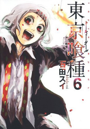 Juuzou Cover