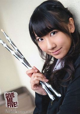 Kashiwagi Yuki - GIVE ME FIVE!