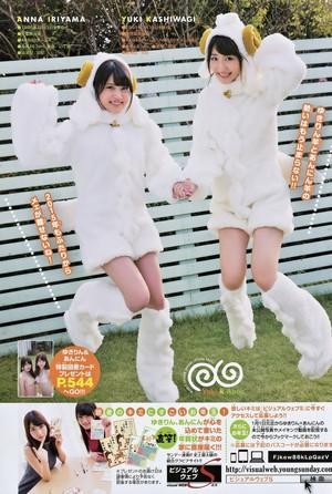 Kashiwagi Yuki and Iriyama Anna 「Shonen Sunday」 No.4 5 2015