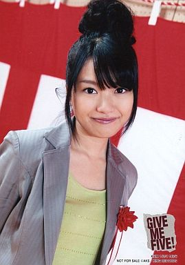 Kitahara Rie - GIVE ME FIVE!