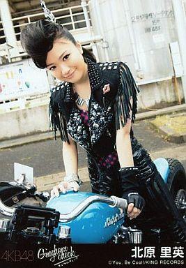 Kitahara Rie - Gingham Check