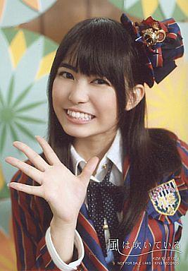 Maeda Ami - Kimi no Senaka