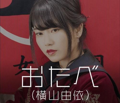 AKB48 Images Majisuka Gakuen 4