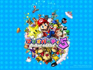 Mario Party 5 Background