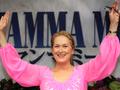 Meryl Streep                      - meryl-streep wallpaper