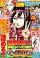 Mikasa manga Cover