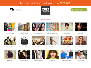 New app helps toi dress like Gossip Girl j.mp/startcult
