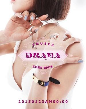 Nine Muses 'DRAMA' Teaser