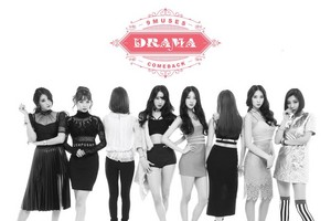 Nine Muses 'DRAMA'