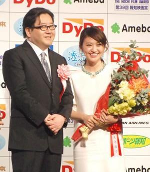 Oshima Yuko @ Hochi Film Awards 2014