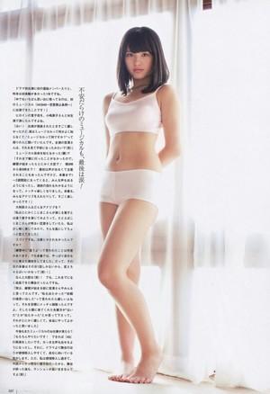 Owada Nana - UTB 2015.02