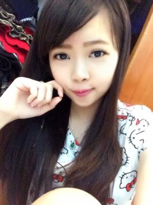 Pretty girl katty khoo