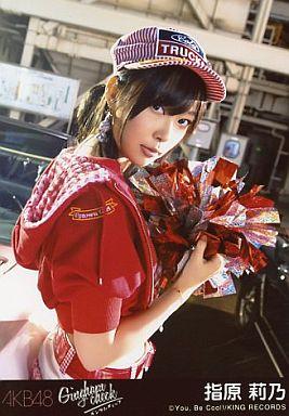 Sashihara Rino - Gingham Check