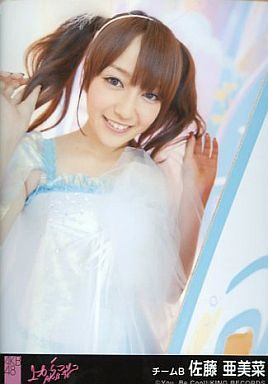 Sato Amina - Yobisute Fantasy