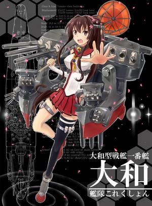Senkan Yamato