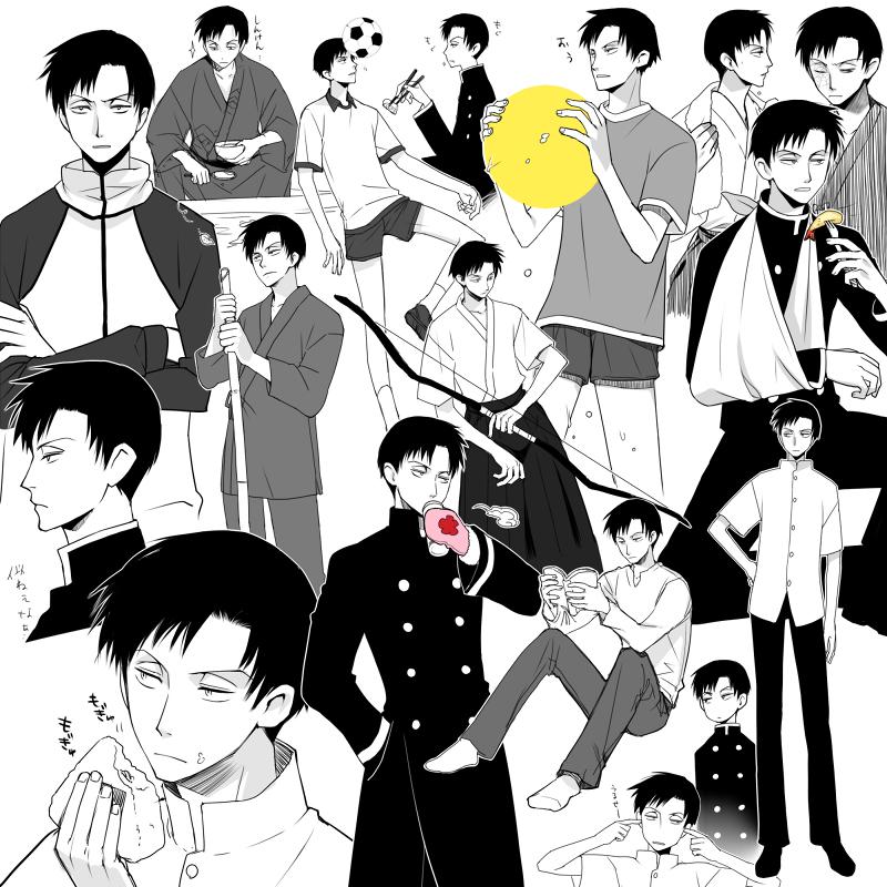 Shizuka Doumeki Images Shizuka Doumeki HD Wallpaper And