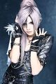 Teru       - jupiter-band photo
