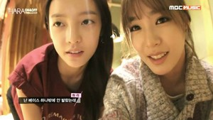 "Tiffany with Hara on ""Hara On & Off"""