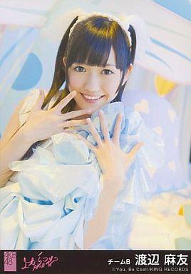 Watanabe Mayu - Yobisute Fantasy