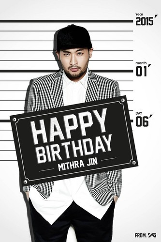 Epik High Обои possibly with a sign called YG Entertainment says happy birthday to Mithra Jin