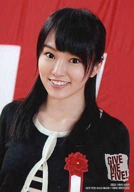 Yamamoto Sayaka - GIVE ME FIVE!