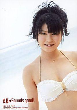 Yokoyama Yui - Manatsu no Sounds Good!