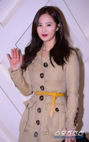 Yuri - burberry Beauty Box Opening Event`
