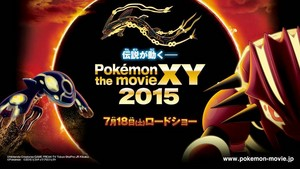 coming soon! POKEMON THE MOVIE XY