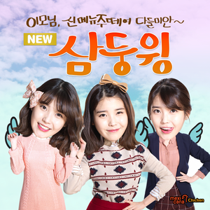 150126 Mexicana Chicken introduced some new menu