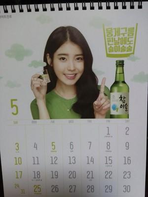IU's Hite Beer & Jinro Soju's 2015 calendar