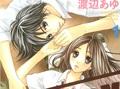 ºº  L♥DK  ºº - manga photo