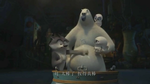 (Potential Movie Spoiler) What pawprint?