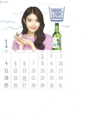 [SCANS] IU Chamisul Soju 2015 Calendar.