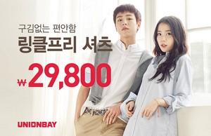 150122 IU UNIONBAY Korea website main banner update