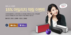 150129 ‪IU‬ for Sony Korea (소니코리아) website update