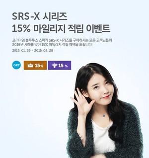 150129 IU for Sony Korea (소니코리아) website update