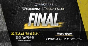 150202 Tickets for SBENU's Starcraft Starleague Finals with IU are on sal