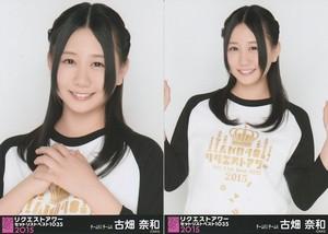 Furuhata Nao - Request Hour 2015