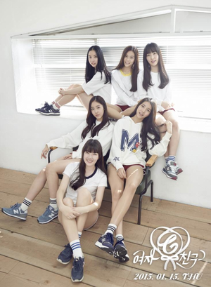 GFRIEND Season of Glass Teaser