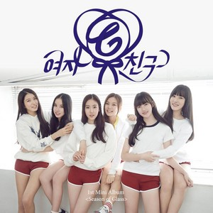 GFRIEND's 1st Mini Album 'Season of Glass' cover.