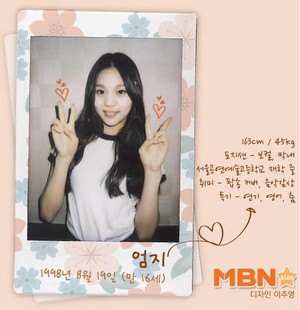 Gfriend official profiles Umji
