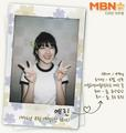 Gfriend official profiles Yerin