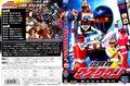 Hikari Sentai Maskman Vol.3 (DVD)