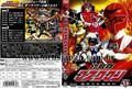 Hikari Sentai Maskman vol.1 (DVD)