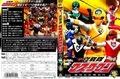 Hikari Sentai Maskman vol.4 (DVD)