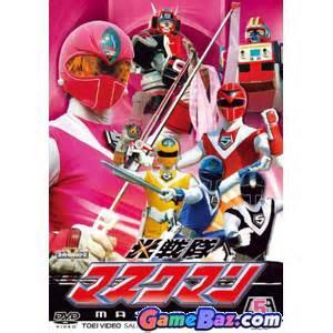 Hikari Sentai maskman vol.5 (DVD)
