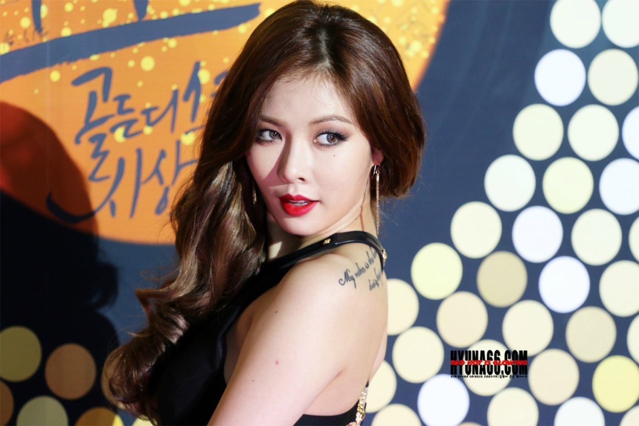 hyuna and hyunseung dating eng sub Updated january 5 kst: jang hyunseung and shin soo ji have confirmed their relationship on january 5, both agencies stated that the.