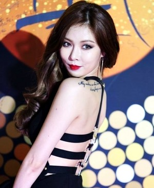Hyuna Golden Disk Awards 2015