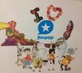 I <3 Fanpop! - fanpop photo