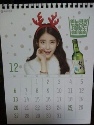 IU's Hite بیئر & Jinro Soju's 2015 calendar